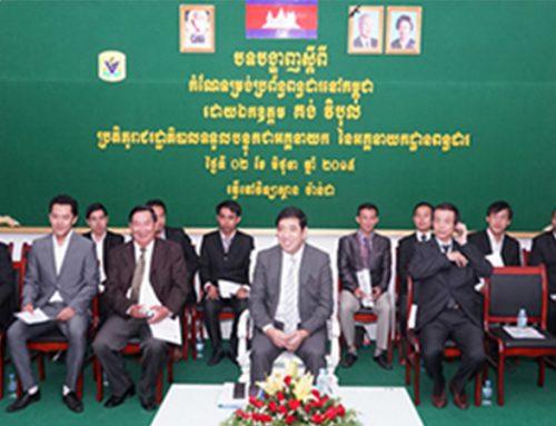 Taxation Cambodia